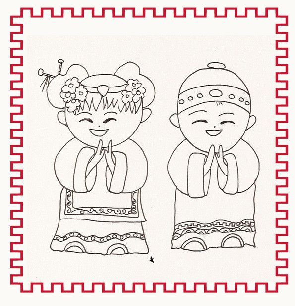Coloriages nouvel an chinois - Coloriage chine ...